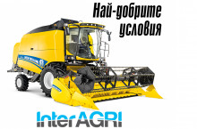 New Holland TC - Трактор