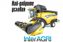 New Holland CX 6000 - Трактор