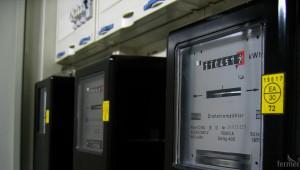 Неочаквано високи сметки за ток за стопаните