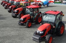 Kubota M7040 Narrow - Трактор