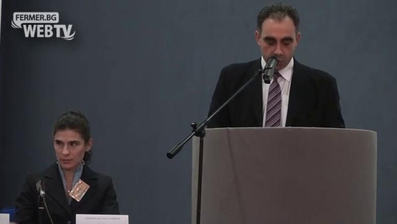 Откриване на семинара на НАЗ в Пловдив