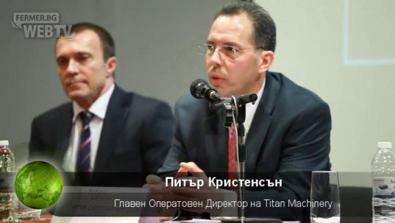 Титан Машинъри България ще строи търговски комплекс в Русе