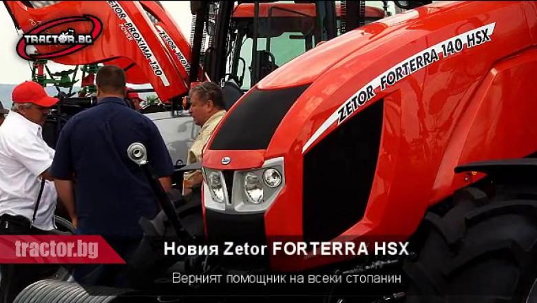 Представяне на новия трактор Zetor Forterra 140 HSX