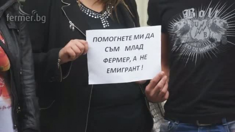 Фермери на протест пред МЗХ заради проекти по ПРСР
