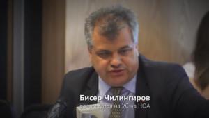 Бисер Чилингиров, НОА: Проблемите на сигурността във фермите са много