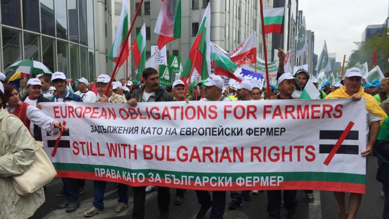 Протест на български фермери в Брюксел - 07.09.2015г.