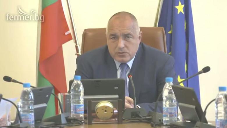 Бойко Борисов: Отпускаме над 20 млн.лв. заради болестта нодуларен дерматит