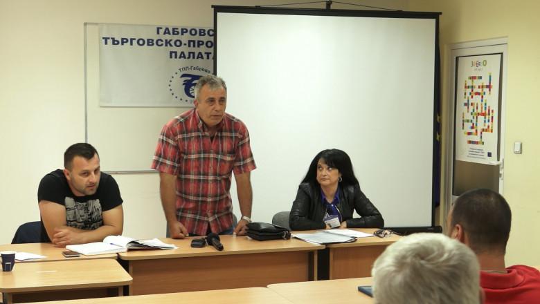 ОД Земеделие - Габрово с важна информация относно ваксинацията срещу дерматита