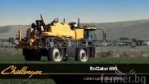 Challenger RoGator - Field presentation - April 2012 ( HD ) BG Audio