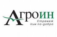 Агроин ООД - лого на компанията