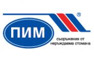 Пим ООД - лого на компанията