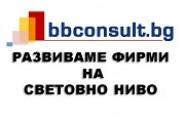 Бенефит България Консулт ЕООД - лого на компанията