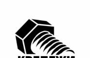 Kрепежи Пловдив ООД - лого на компанията