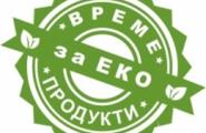 Байкал ЕМ1