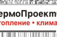 ТермоПроектСтрой