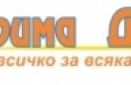 Прима-Димов ООД