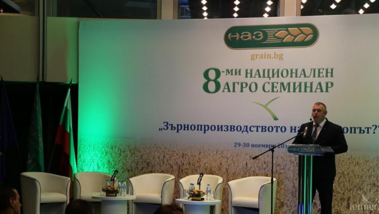Бъдещето на ОСП – фокус на агросеминара на НАЗ
