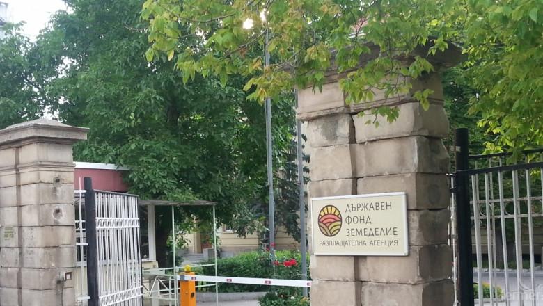 Ден на отворени врати в ДФЗ Велико Търново