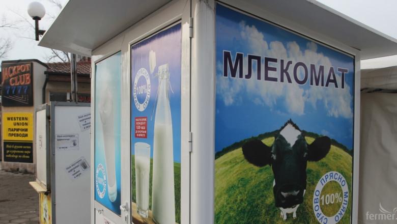 Настъпи сезонът на млекоматите