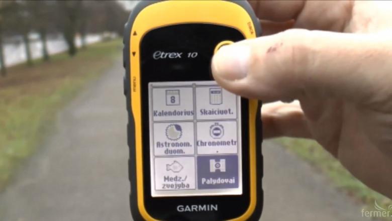 На фокус: Ръчен GPS за очертаване на площи
