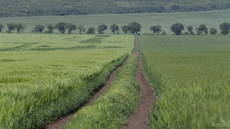 Форум за бъдещето на земеделието