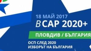 Копа-Коджека: Подобряване, а не промяна за ОСП след 2020