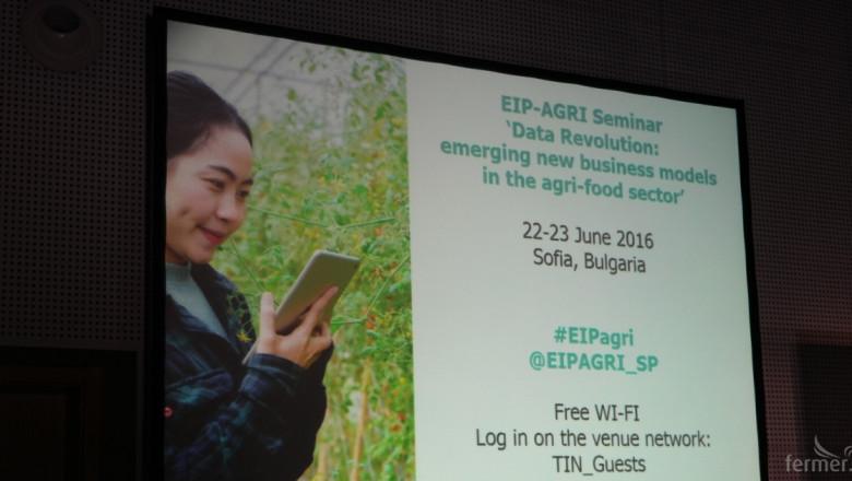 ЕК организира семинар в България за потенциала на иновациите в земеделието