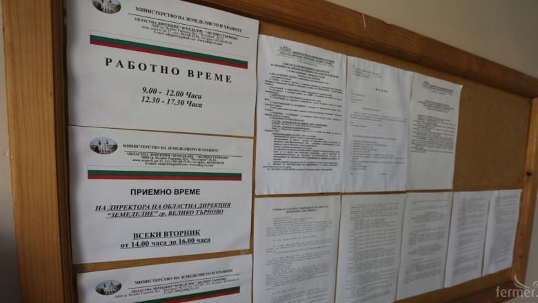 Танева и Грудев ще присъстват на подаване на заявление по директни плащания 2016