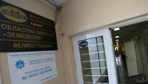 МЗХ увеличава броя на служителите в областните дирекции Земеделие