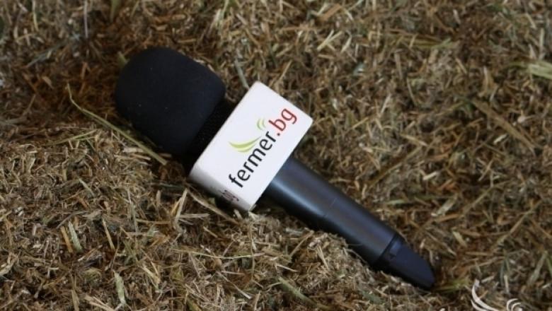 Уебинар за Директни плащания 2015 организира Фермер.БГ (ПРОГРАМА)