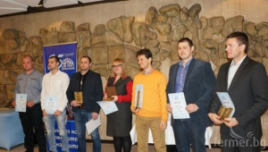Фондация Еврика награди най-добрите млади фермери за 2014 година