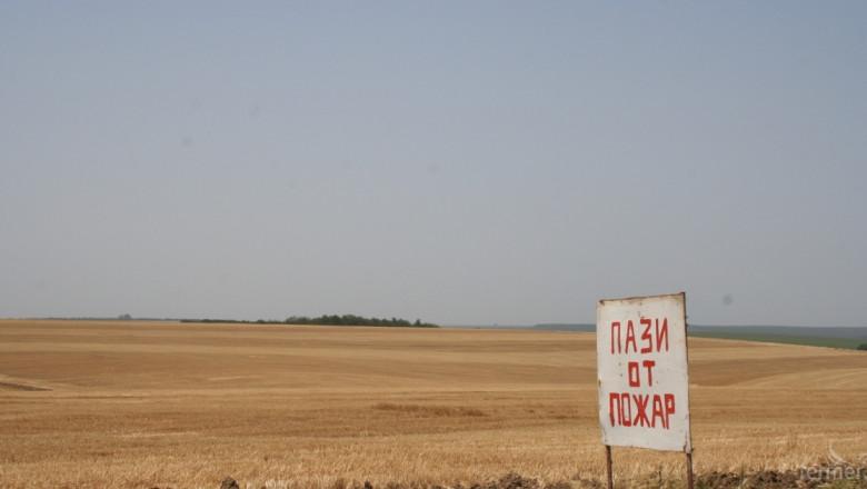 Близо четири тона царевица изгоряха в Монтанско