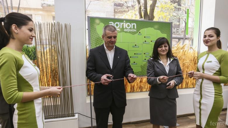 Компанията за управление на земеделски активи Агрион отвори офис във В. Търново