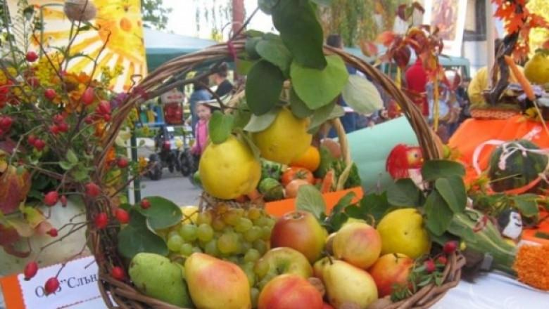 Празникът на Плодородието стартира в Кюстендил