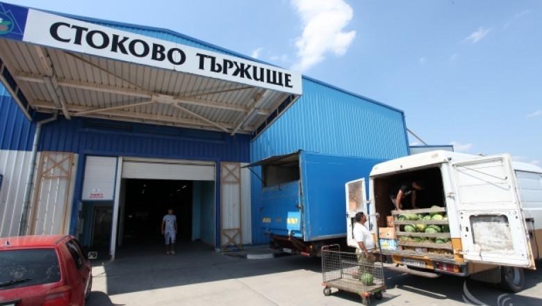 Министерство на икономиката поема дейностите на ДКСБТ