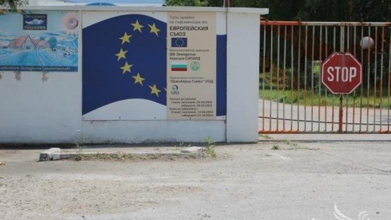 Бенефициенти по ПРСР имат проблем с осигуряването на първоначален капитал