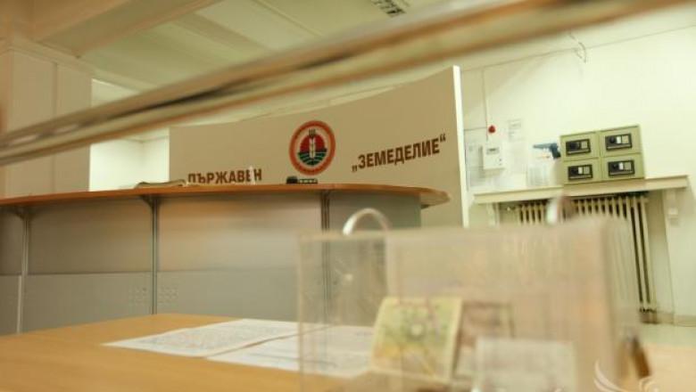 ДФЗ отново съобщи, че издава удостоверения за особени залози