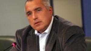 Бойко Борисов : Утре започва зареждането на сметките на тютюнопроизводителите - Agri.bg