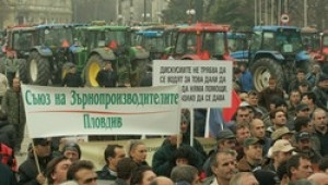 """Управителния съвет на """"Обединени земеделци""""  реши да напусне групата на БНС - Agri.bg"""