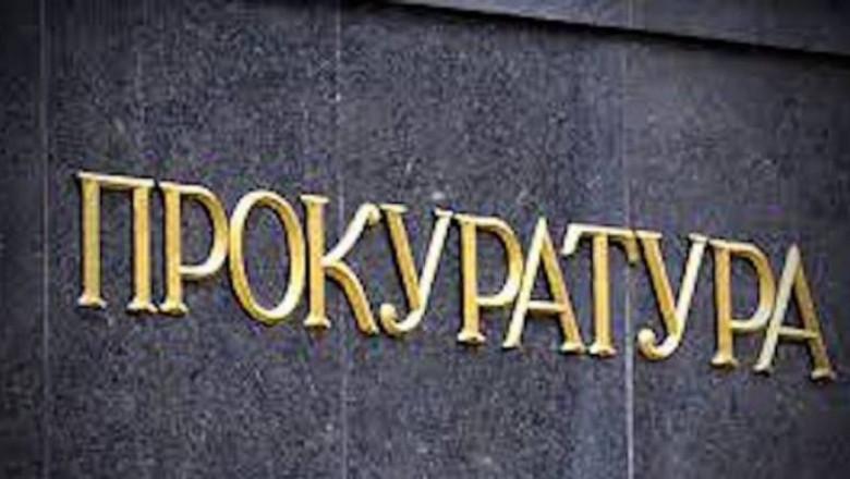 Прокуратурата: Сотир Цацаров разпореди проверка на БАБХ за мобилните инсинератори