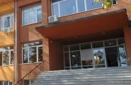 """Професионална гимназия по земеделие """"Стефан Цанов"""" - лого на компанията"""