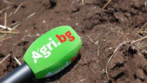 Най-интересното от аграрната седмица (04.01.2020 г. - 10.01.2020 г.) - Agri.bg