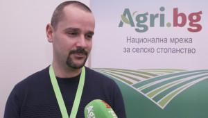 Пътят от зърнопроизводството до сливовите градини