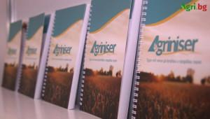 Агринайзър – твоят органайзър за директна и бърза търговия със зърно - Agri.bg