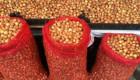 Арпаджик сорт Щутгарт 3 лв/кг - Снимка 1