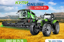 Deutz-Fahr ALL - Трактор