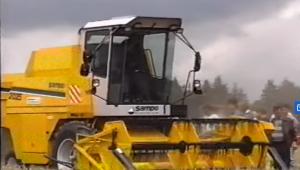 Как изглеждаха новите технологии на полето преди 27 години