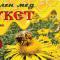 етикети за пчелен мед - Агро Борса