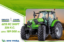 Deutz-Fahr 6215 RC Shift - Трактор