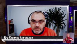 Стоилко Апостолов: Един от най-големите проблеми за ПРСР е липсата на приоритети